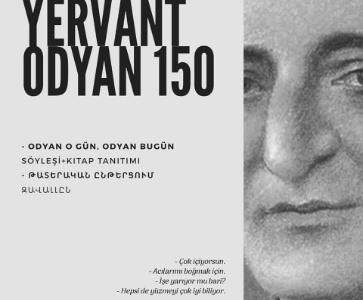 Երուանդ Օտեանի ծննդեան 150ամեակի ոգեկոչման հանդէս
