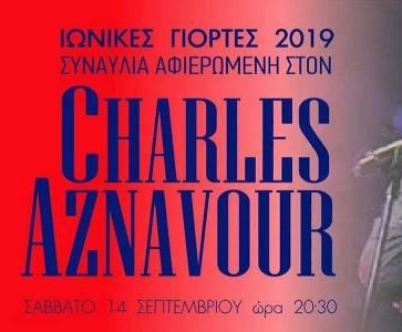 Երեկոյ նուիրուած Charles Aznavour-ին