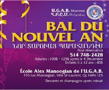 UGAB Bal du Nouvel An
