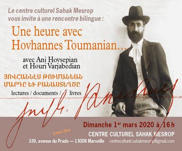 Une heure avec .... Hovhannes Toumanian