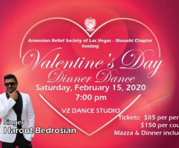 Valentine's Day Dinner Dance