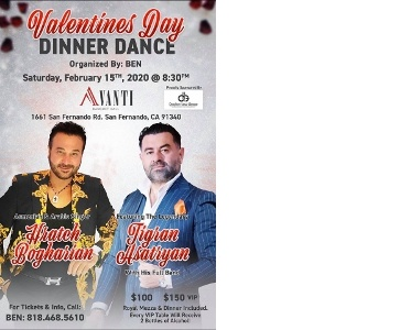 Valentines Day Dinner Dance