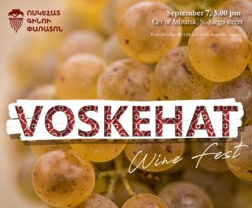 VOSKEHAT Wine Fest