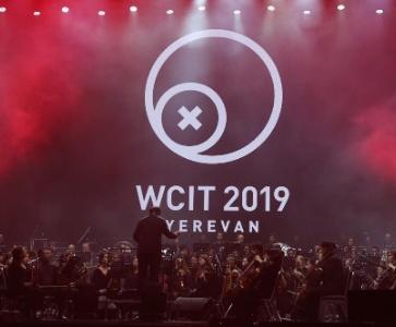 World Congress on Information Technology