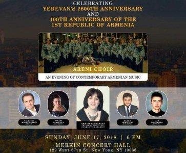 Yerevan, My Home - Երեվան Իմ Տուն