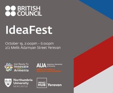 IdeaFest | Գաղափարատոն